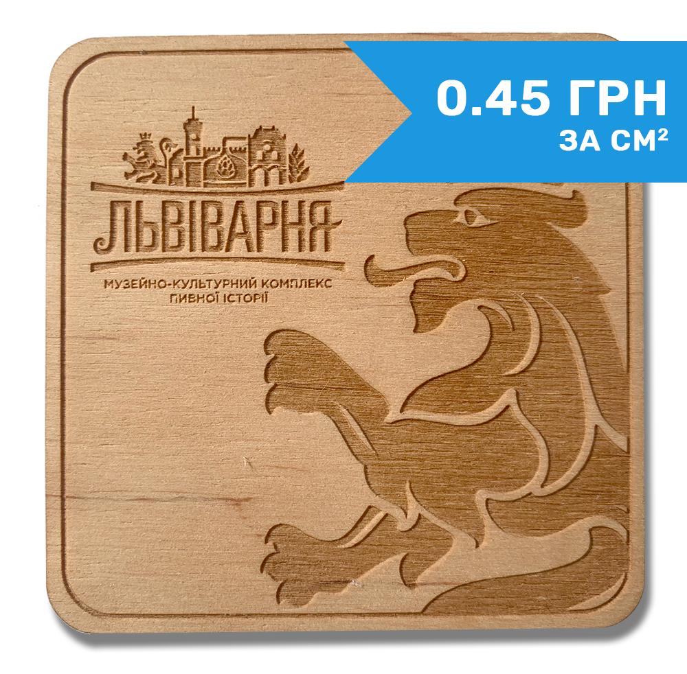гравировка-на-дереве-0.45-грн-за-см-киев-дешево